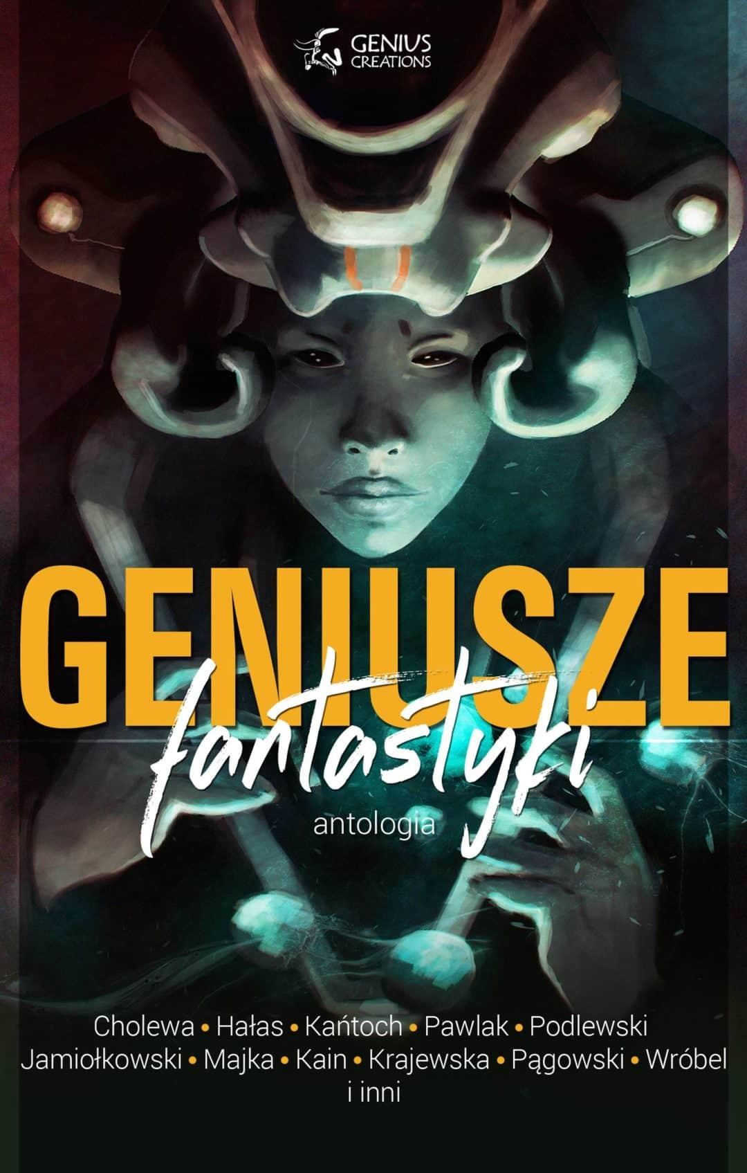 Geniusze fantastyki - antologia